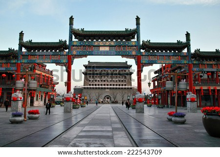 The china town in beijing China at qianmen street  - stock photo