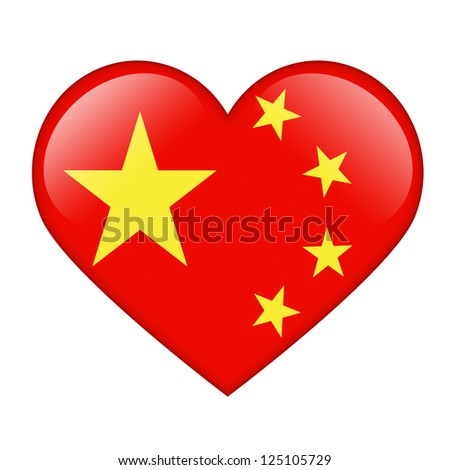 The Chinese flag in the form of a glossy heart - stock photo