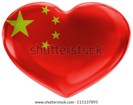 The Chinese flag painted on  3d heart symbol on white background - stock photo