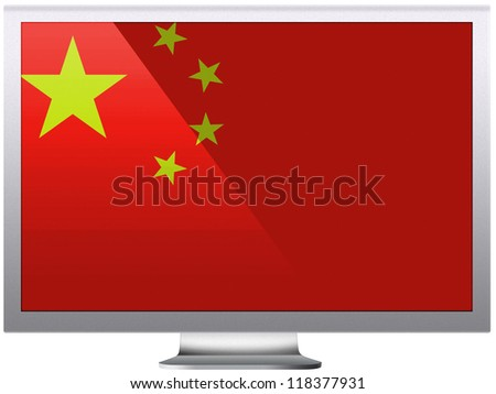 The Chinese flag painted on  grey aluminum monitor - stock photo