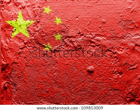 The Chinese flag painted on grunge wall - stock photo