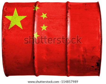 The Chinese flag painted on  oil barrel - stock photo