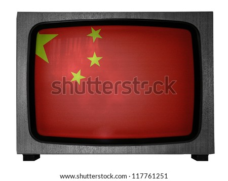 The Chinese flag painted on  old TV - stock photo
