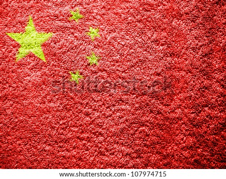 The Chinese flag painted on towel surface - stock photo