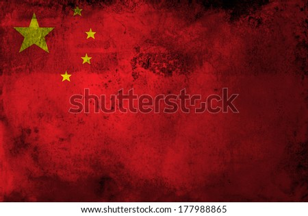 The Chinese flag painted on vintage paper - stock photo