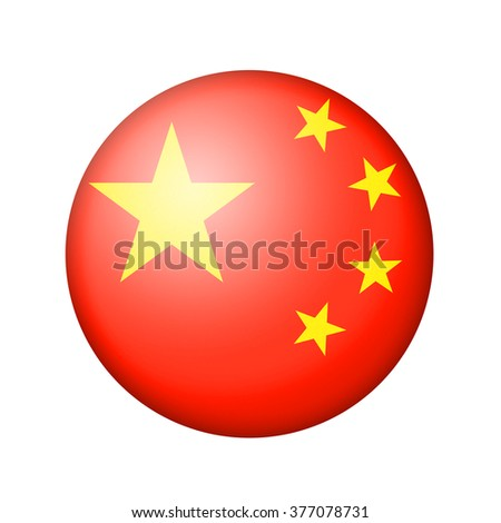 The Chinese flag. Round matte icon. Isolated on white background. - stock photo