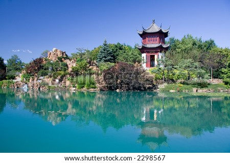 The Chinese Garden of the Montreal Botanical Gardens. - stock photo