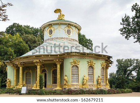 Tea house stock images royalty free images vectors for Traditionelles chinesisches haus hanoi