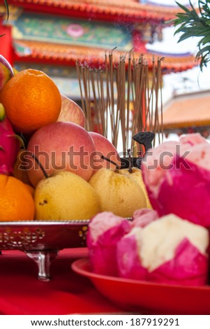 The chinese joss house, The oriental civilization - stock photo