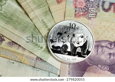 The Chinese money - yuans - stock photo