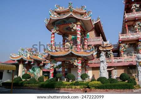 The chinese tample
