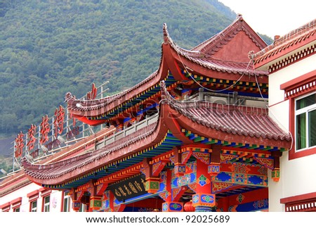 the Chinese temple in Shan Xi - stock photo