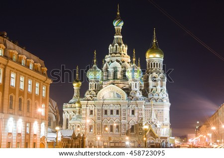 The church by the canal. nights, Saint-Petersburg, Russia. Night view of Griboyedov Canal and Church of the Savior on Blood.