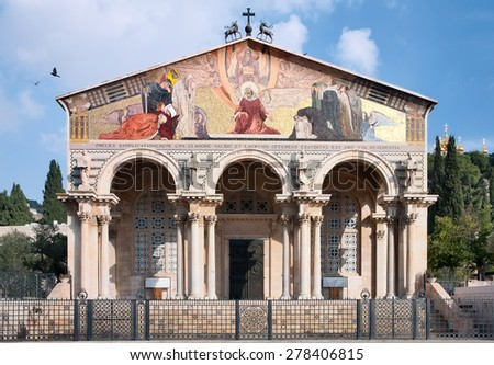 The Church of All Nations, also known as the Church or Basilica of the Agony, is a Roman Catholic church located on the Mount of Olives in Jerusalem. - stock photo