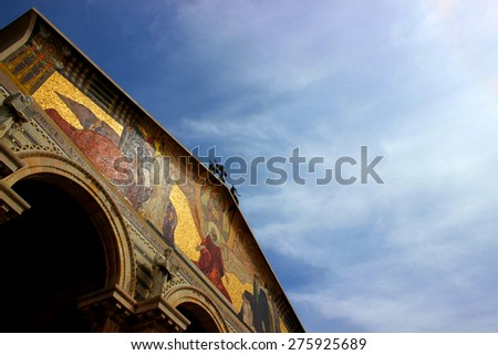 The Church of All Nations - Jerusalem - stock photo