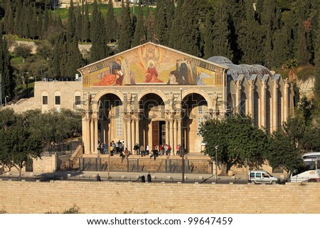 The church of All Nations on Olive  Mountain in Jerusalem - stock photo