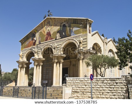 The Church of All Nations or Basilica of the Agony, is a Roman Catholic church near the Garden of Gethsemane at the Mount of Olives in Jerusalem, Israel