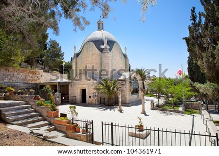 The Church of Dominous Flevit, lamenting the Lord or the Lord's Lament located on the Mount of Olives, Jerusalem, Israel - stock photo