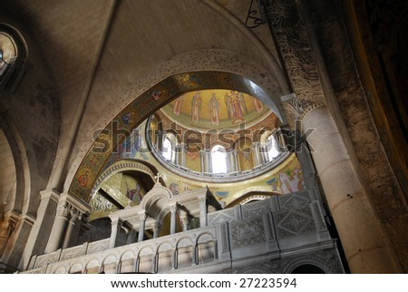 The Church of Holy Sepulcher in Jerusalem - stock photo
