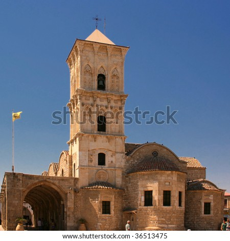The Church of Lazarus (Agios Lazaros) in Larnaka, Cyprus