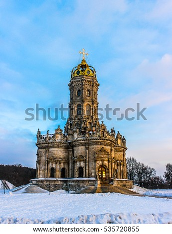 The Church of Our Lady of the Sign (Znamenskaya church) on the hill in Dubrovitsy near Moscow, Russia