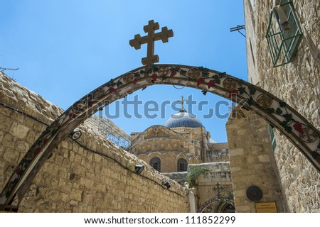 The church of the Holy sepulcher in Jerusalem , Israel - stock photo