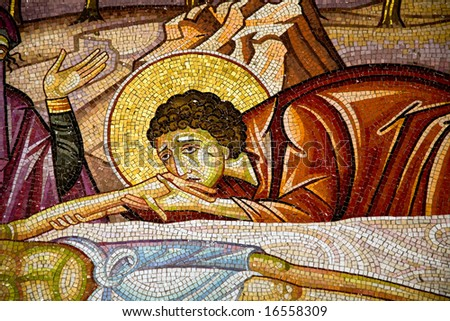 The Church of the Holy Sepulchre(fragment), Jerusalem - stock photo