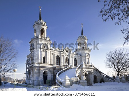 The Church of the icon of the Mother of God of Vladimir. Bykovo, Moscow region,Russia
