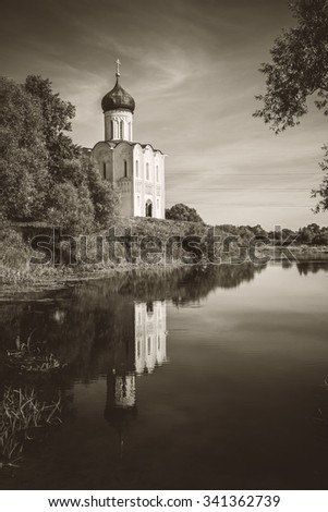 The Church of the Intercession of the Holy Virgin on the Nerl River - stock photo