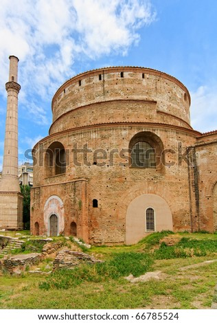 "The Church of the Rotonda in Salonica, aka ""Tomb of Galerius"""