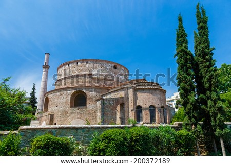 "The Church of the Rotonda in Thessaloniki, built as the ""Tomb of Galerius""  - stock photo"