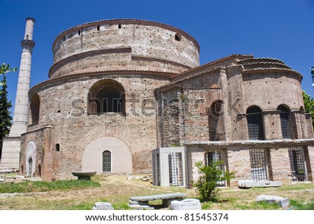 "The Church of the Rotonda in Thessaloniki, built as the ""Tomb of Galerius"""