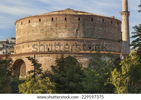 The Church of the Rotunda in Thessaloniki, built as the Tomb of Galerius, Greece - stock photo