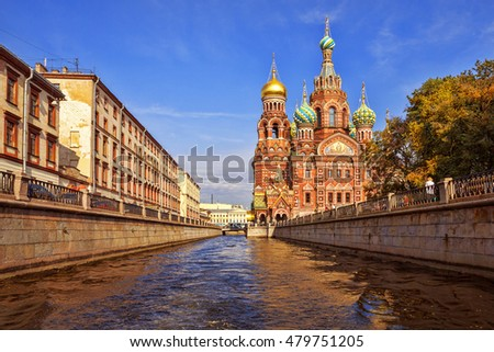 The Church of the Savior on Spilled Blood, one of the main sights of St. Petersburg, Russia.