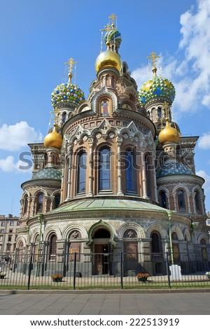 The Church of the Savior on Spilled Blood, St. Petersburg, Russia - stock photo