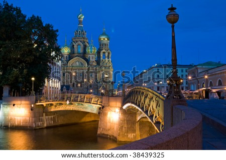 The Church of the Savior on Spilled Blood, St.-Petersburg, Russia - stock photo