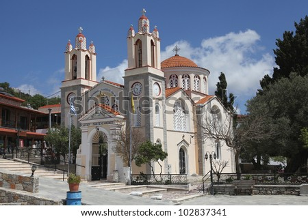 the church of the village Siana on the island of Rhodes, Greece - stock photo