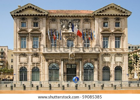 The city hall in Marseille - stock photo