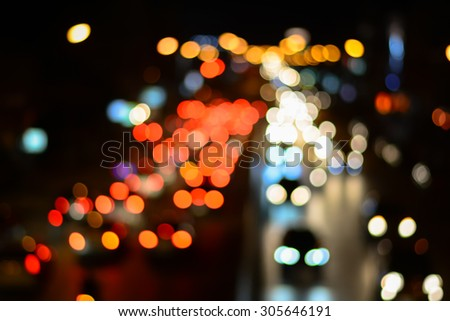 The city lights. Motion blur. Abstract background. - stock photo