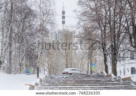 The city of Arkhangelsk in the winter. A high-rise building and a staircase. Russia, Arkhangelsk