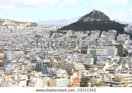 The city of Athens, Greece - stock photo