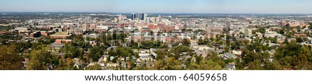 The city of Birmingham, Alabama as seen from a distance - stock photo