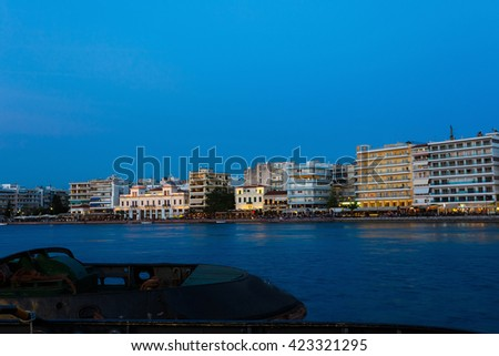 The city of Chalkida, Evia, Greece in the afternoon, located on Evia island and is connected to mainland Greece via 2 bridges - stock photo