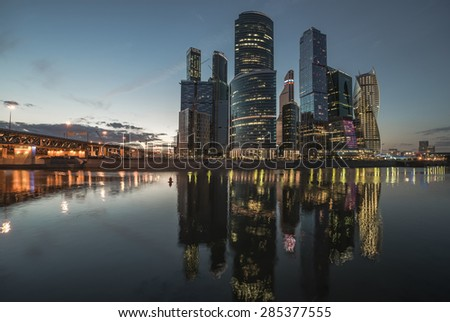 The City Of Moscow. Russia. Business center Moscow-city in the twilight.
