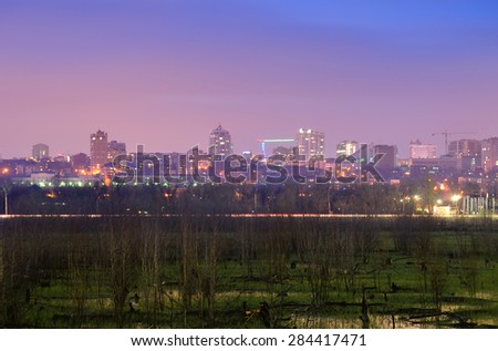 The city of Rostov-on-Don in the evening - stock photo