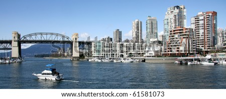 The City of Vancouver, BC, Canada - stock photo