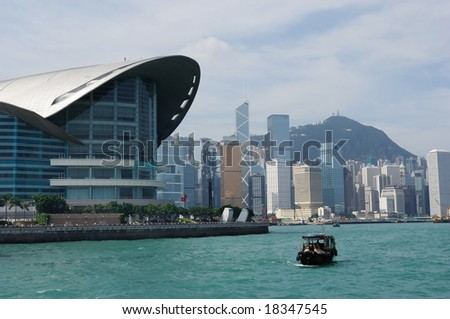 The cityscape of HongKong Convention Center
