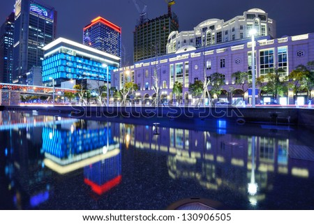 The cityscape of Xinyi District in Taipei, Taiwan, generally considered the financial district of the city. - stock photo