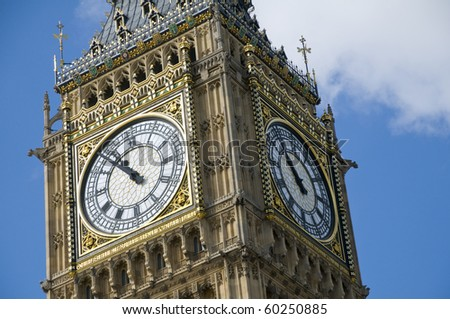 The clock tower of the Palace of Westminster in London, UK. It is commonly referred to as Big Ben although this is the nickname for the great bell. - stock photo