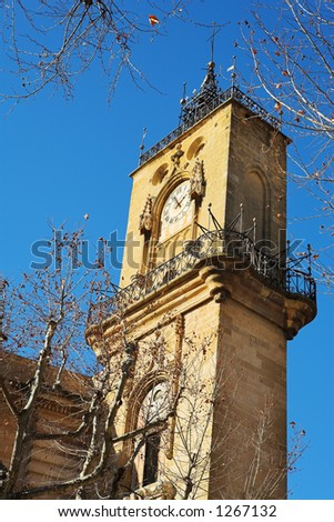 The clocktower of Hotel de Ville in Aix-en-Provence, France - Copy Space - stock photo